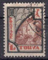 Tannu Tuva Tuwa 1927 Mi#15 Used - Touva