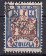 Tannu Tuva Tuwa 1927 Mi#18 Used - Touva
