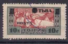 Tannu Tuva Tuwa 1932 Mi#33 Used - Touva