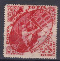 Tannu Tuva Tuwa 1934 Mi#43 A Mint Hinged - Tuva