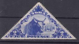 Tannu Tuva Tuwa 1935 Mi#73 Mint Hinged - Touva