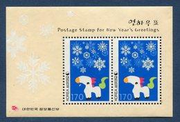 Corée Du Sud - Bloc - Neuf Sans Charnière - New Year's Greetings - Korea (Zuid)
