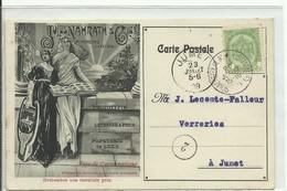 CP.Bruxelles-Schaerbeek (ex-Collection DELOOSE) - Jules NARATH & Cie Papeterie De Luxe Rue Royale Ste-Marie - W0039 - Schaerbeek - Schaarbeek