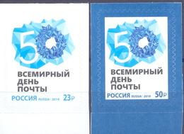 2019. Russia,  World Post Day, 2v Self-adhesive, Mint/** - 1992-.... Federazione