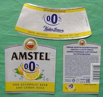 AMSTEL Beer Label - Bier