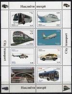 Tajikistan 2019 City Transport Bus Trolley Train Steamer Airplane Helicopter Minisheet MNH - Treinen