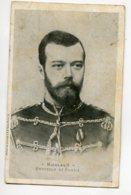 RUSSIE  Portrait NICOLAS II Empereur De Russie Timbrée 1904    D19 2019 - Russland