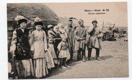 Russia. Omsk. People Types. Group Of Kyrgyz. - Kirgisistan