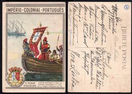 Portugal S. Tomé E Príncipe Christmas Natal Postcard Circulated From Nova Lisboa, Angola. Império. Ship. Boat. - Sao Tome Et Principe