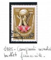 URSS - SG 5677 - 1986 WOMEN BASKETBALL CHAMPIONSHIP   - USED° - RIF. CP - 1923-1991 URSS