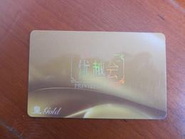 Macau GEG Privilege Club Gold Card - Casino Cards