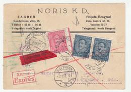 Noris KD, Zagreb Company Postcard Posted Express 1932 To Mettmann - Sticker Hitno Expres Bb200101 - Croatie