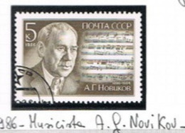 URSS - SG 5703  - 1986  A. NOVIKOV, COMPOSER    - USED° - RIF. CP - Usati