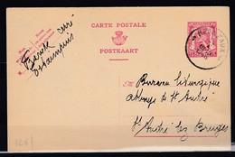 Postkaart Van Herseaux 1 Naar St Andre Lez Bruges - 1935-1949 Petit Sceau De L'Etat