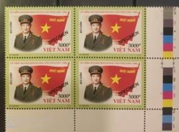Block 4 Of Vietnam Viet Nam MNH SPECIMEN Stamps 2015 : 100th Birth Anniversary Of General Hoang Van Thai (Ms1055) - Vietnam