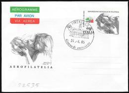 """Italia/Italy/Italie: FDC, Intero, Stationery, Entier, """"Italia '85"""" - Esposizioni Filateliche"""