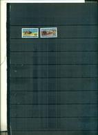 CAMEROUN ELEVAGE DU NORD CAMEROUN 2 VAL  NEUFS A PARTIR DE 0.60 EUROS - Camerun (1960-...)
