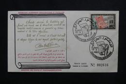 ALGÉRIE - Enveloppe FDC En 1963 ,constitution Algérienne - L 49757 - Algerije (1962-...)