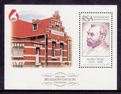 South Africa MNH Block - Unused Stamps