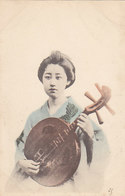 Japanese Lady - With Moon-Harp        (A-155-190715) - Giappone