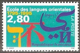 France - 1995 - Ecole Des Langues Orientales - YT 2938 Neuf Sans Charnière - MNH - France