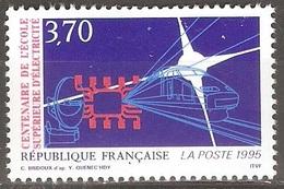 France - 1995 - Ecole Supérieure D'électricité - YT 2937 Neuf Sans Charnière - MNH - France