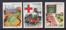 Taiwan MNH Michel Nr 2617/19 From 2000 / Catw 4.20 EUR - 1945-... Republic Of China