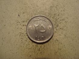 MONNAIE OMAN 25 BAISA 1986 / 1406 - Oman