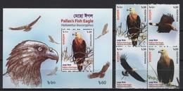 Bangladesh (2018)  Yv. 1161/64 + Bf. 87 /  Aigle - Eagle - Birds Of Prey - Oiseaux - Vogel - Aquile & Rapaci Diurni