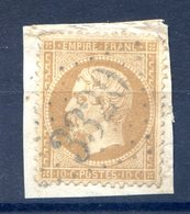France N°21 OBL - GC 3320 (Sault-de-Navailles) - (F569) - 1862 Napoléon III.