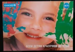 Unicef Carte Postale - Publicité