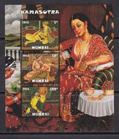 Mumbai Private Issue No Gum / Kamasutra - Art