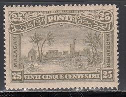 Postes Locales, Mazagan A Marrakech, 1897  Yvert Nº 55 MH - Marokko (1891-1956)