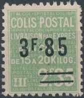 FRANCE - 1938, CP 153, Unused - Neufs
