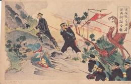 MILITARIA . Guerre Japonaise . SOLDATS JAPONAIS . N°5 LA CHARGE  (Edit. L.L.P. ) - Andere Kriege