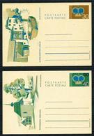 Liechtenstein (2 Tarjetas Entero-postal) Nuevo - Stamped Stationery
