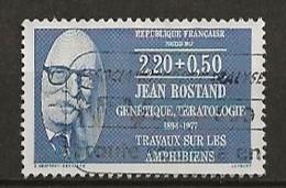 FRANCE: Obl., N° YT 2458, TB - Used Stamps