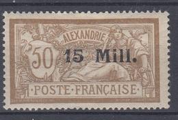 +D3401. Alexandrie 1921. Yvert 46. Neuf Avec Charnière = MH(*) - Alexandria (1899-1931)