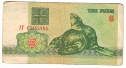 Belarus 3 Kopeks 1992 - Bielorussia