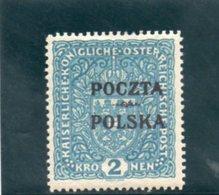 POLOGNE 1919 * - 1919-1939 Republic