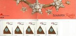 Portugal 1992 Portuguese Crown Jewels - Ourivesaria Portuguesa - Tesouros Reais 2 G Booklet - Caderneta 82 MNH - Fine Arts
