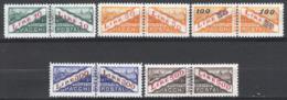 San Marino 1956 Pacchi Postali Sass.PP37/41 **/MNH VF - Pacchi Postali