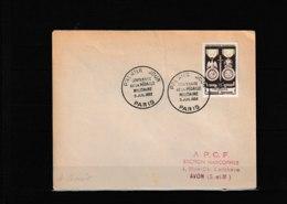 927  FDC 1952 Centenaire De La Médaille Militaire    Il Peut  Avoir 2 Scans  642 - FDC