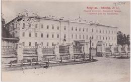An - Rare Cpa Russie - IRKOUTSK - L'Institut Pour Les Demoiselles (précurseur) - Russia