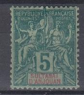 +D3413. Anjouan. Yvert 4. Neuf Charnière = MH(*) - Anjouan (1892-1912)