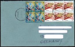 Serbien 2014  Brief / Letter/ Lettre  Europa ,  MiNr. 548 (4) , ?  ; - Serbien