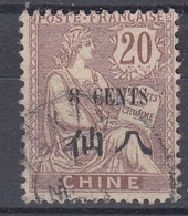 +D3420. China 1907. Yvert 78. Cancelled - Oblitérés