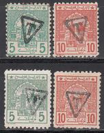Postes Cherifiennes, Taxe 1912-1913  Yvert Nº 1, 2, 3, 4, - Marokko (1891-1956)