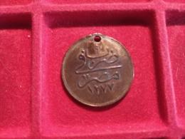 EGITTO 20 Para 1868 - Egitto