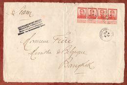 Briefvorderseite, Gouvernement Belge, Belgische Regeering, Koenig Albert, Le Havre Nach Bangkok 1914 (89014) - Belgio